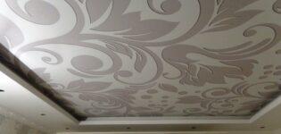 Натяжные потолки без нагрева: преимущества и недостатки