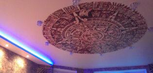 Натяжные потолки Черутти