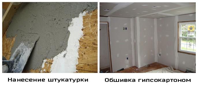 виды черновой обшивки деревянного дома