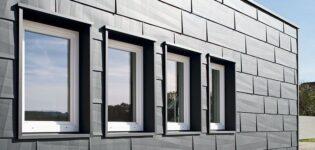 Отделка фасада дома панелями