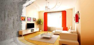Отделка квартиры под ключ с поэтапным ремонтом каждой комнаты