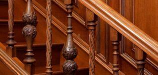 Комплектующие для деревянных лестниц по выгодным ценам