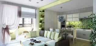 Самостоятельный дизайн интерьера квартиры или с чего начать ремонт