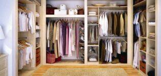 Несколько шагов по созданию гардеробной