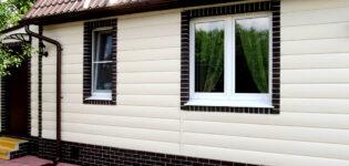 Виниловый сайдинг – популярный фасадный материал