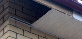 Как выбрать и смонтировать софиты для крыши?