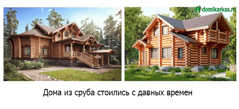срубовые деревянные дома