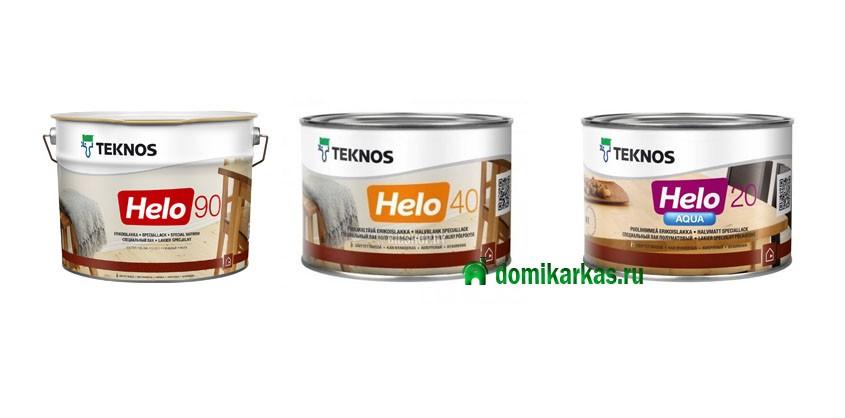 высококачественные лаки Helo