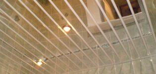 Реечный потолок в ванную: преимущества, характеристики, монтаж