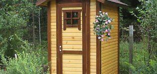 Как обустроить дачный туалет с выгребной ямой?