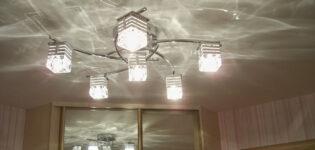 Люстры для для комнат с низкими потолками