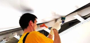 Технические характеристики и преимущества глянцевого потолка