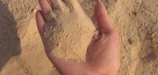 Выбираем песок для фундамента — на что обращать внимание
