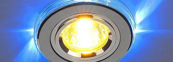 Виды светильников для натяжного потолка