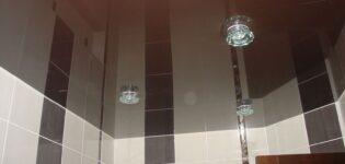 Варианты потолка в ванной комнате