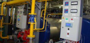 Виды автоматизации газоснабжения