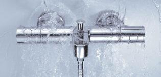 Что такое термостат для ванны?