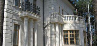 Способы отделки фасада
