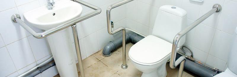 Настенные опорные поручни для туалета для инвалидов и пожилых людей