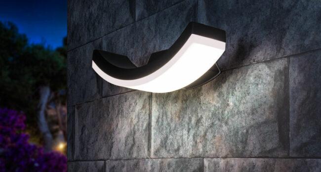 светильник для наружного освещения