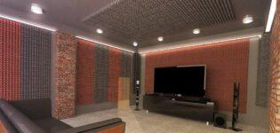Акустические потолки — блокируем звук в комнате