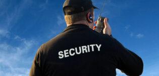 Охранная организация