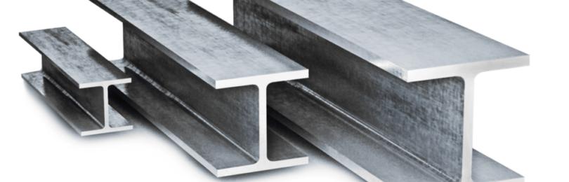Двутавровая балка: металлопрокат с высоким показателем жесткости