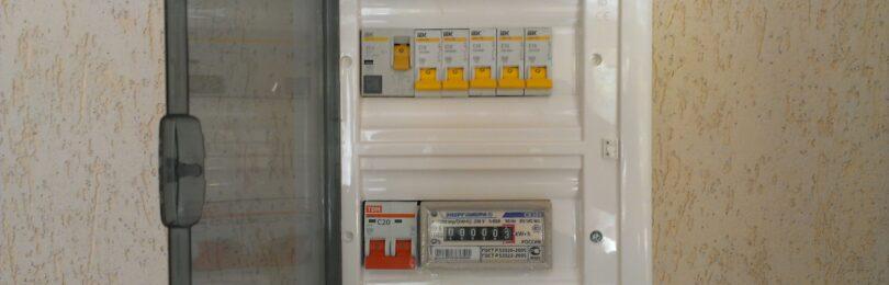 Автоматы электроснабжения