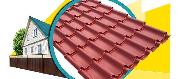 Магазин стройматериалов «крыша»