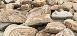 Природный камень Ecokamni.ru