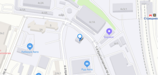 4-й красногорский проезд продаю здание
