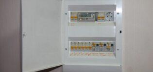 Автоматические выключатели: как выбрать?