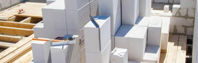 Преимущества и недостатки газобетонного блока