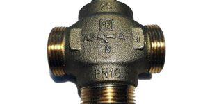 Купите надежные трехходовые клапаны от производителя Herz