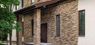 Искусственный камень для отделки фасада